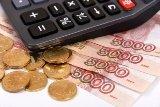 Нпф благосостояние индексация пенсий в 2021 году