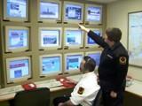 Действия охранников по предотвращению нападения на охраняемый объект