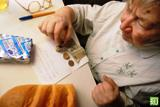 Пенсия меньше прожиточного минимума