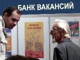 Выплаты пенсионерам при сокращении и ликвидации