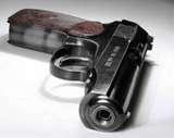 Служебное оружие для ЧОП